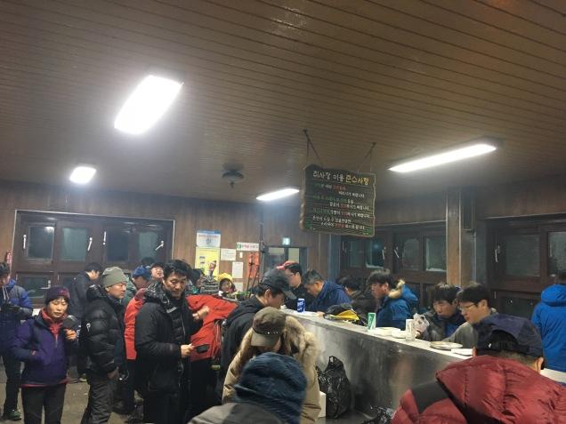 kakaotalk_photo_2017-01-18-11-11-15_76